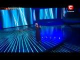 Аида Николайчук, -На небо за звездой-