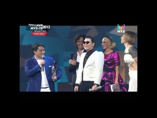 ������ ���-�� 2013 ������������ ����� ���� Psy & ���� - Gentleman & Oppa Gangnam Style!