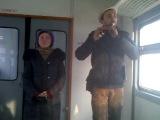 музыканты в электричке владивосток